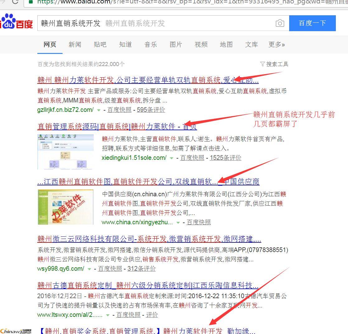 乐山网站推广