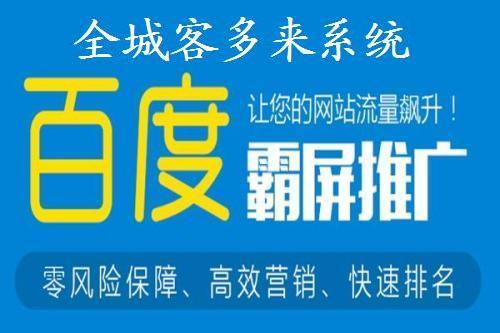 乐山乐鱼app在线下载推广_万词霸屏