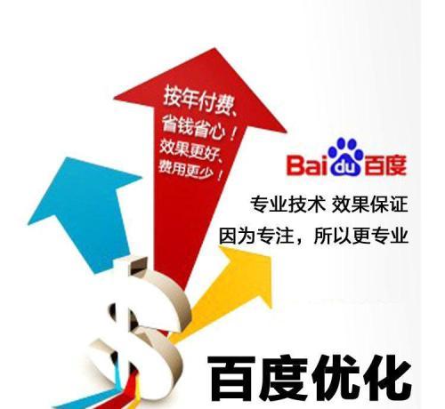 乐山乐鱼app在线下载推广_乐山乐鱼app在线下载优化