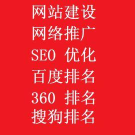 乐山网站优化,万词排名