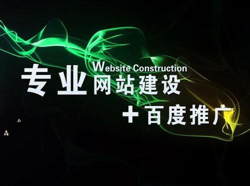 乐山网站优化